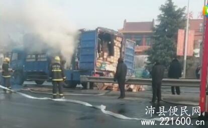 突发!沛县一辆大货车着火,1个多小时才扑灭!原因竟是...