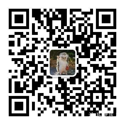 20190330_257928_1553947565382.jpg