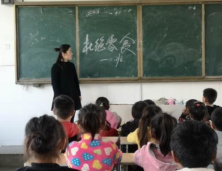 鹿楼镇蔡集小学各班开展拒绝零食活动