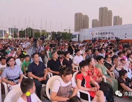 前天晚上,沛县大风歌广场全是人,你去了吗?