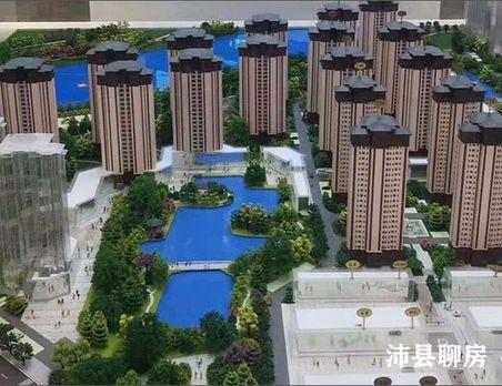 """沛县又将崛起一座""""新城""""!总投资10亿元!旁边还规划了中小学..."""