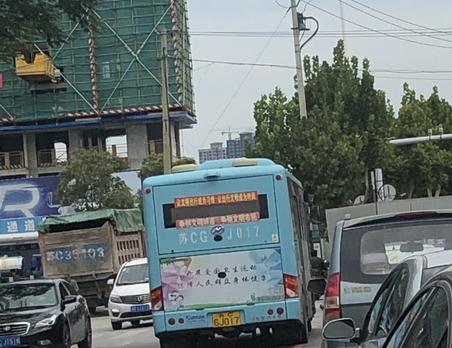 一说公交车司机不文明驾驶就会被喷?图片为证,大家评理!