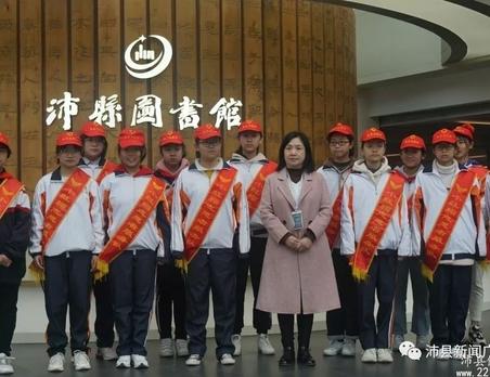 用双手留住余香丨数十名沛县第五中学学生汇聚这里!