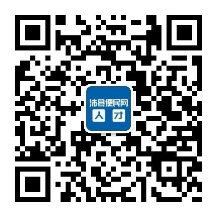 微信图片_20200214101858.jpg