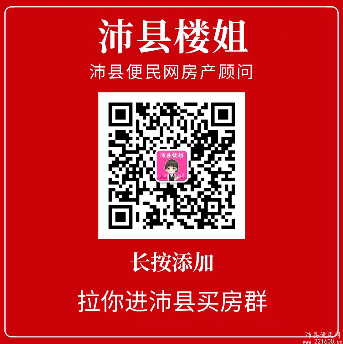 微信图片_20200707144730.jpg