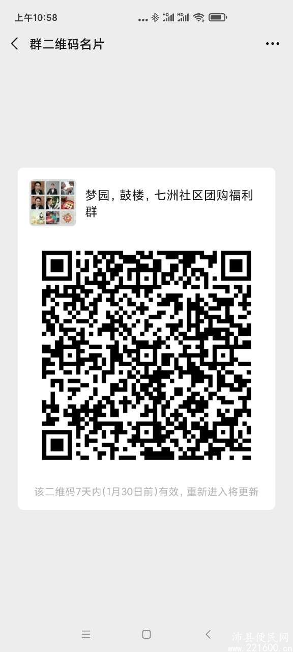 front2_0_FmzsIrdkw_zwCpOua_V_Ijgj1IRe.1611371176.jpg
