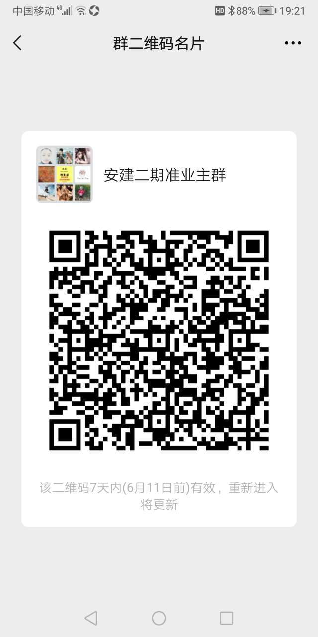 front2_0_FmJ5cARnP-VWENgo5FCvxdPFtI7s.1622805953.jpg