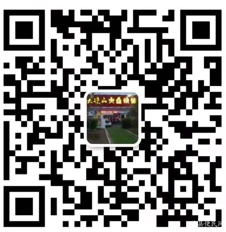 06f0100ddfbd3e98ce9060a674b7322b.jpg