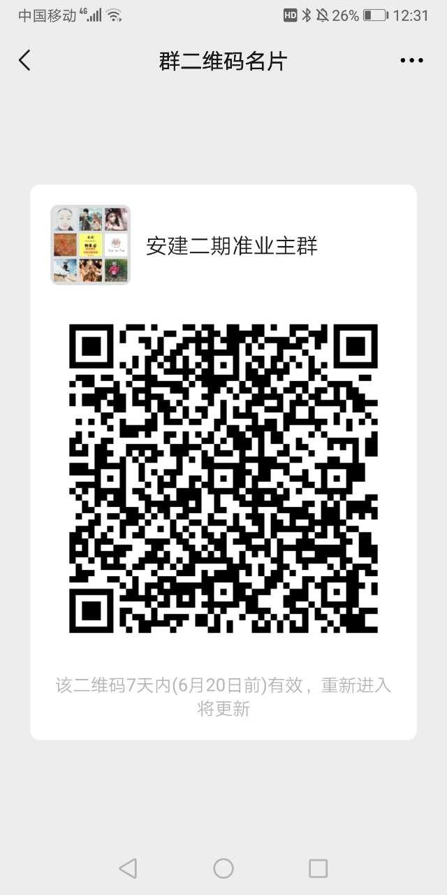 front2_0_Fnz6J998vsZU_J6Cpby0uLEUPPXq.1623558848.jpg