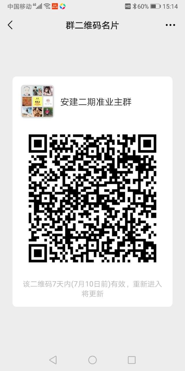 front2_0_Fo2GYEOrl2cEXVTJ6gsPKxC2S1A3.1625296571.jpg