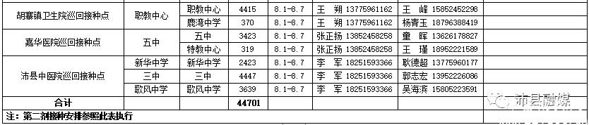 2e8055c6a576799bb20063b9ed0ef199.png